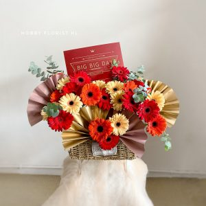 Floral Basket for Business Opening Gift Malaysia